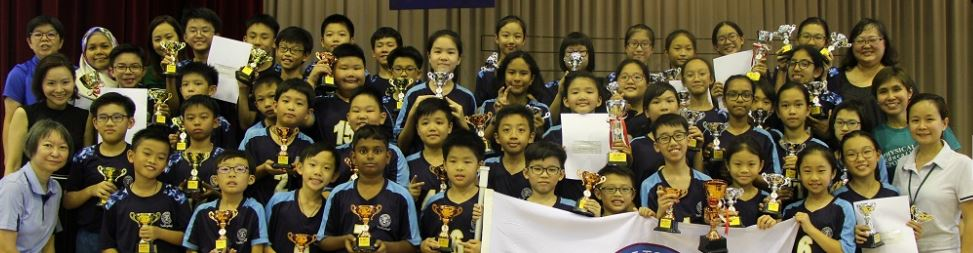West Zone Inter-Primary Schools Volleyball Championships