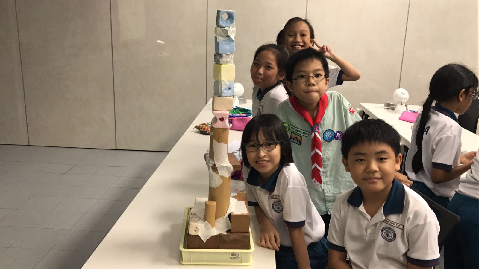 P4 S'pore Science Centre Lessons.JPG
